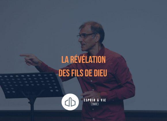 La révélation des fils de Dieu