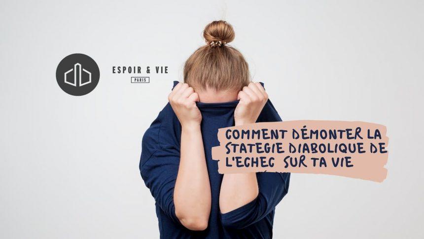 Comment démonter la stratégie de l'échec